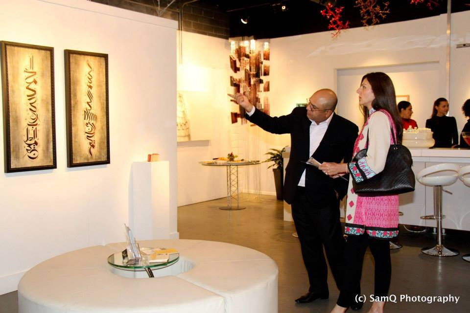 3rd Annual Juried International Exhibition of Contemporary Islamic Art