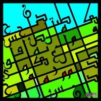 Reyad Ghosheh
