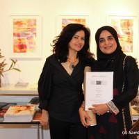 Shirine Osseiran, Samra Ali