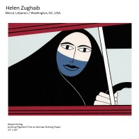 Helen Zughaib
