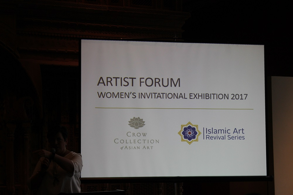 Art Forum at Crow Collection of Asian Art | Islamic Art Revival Series