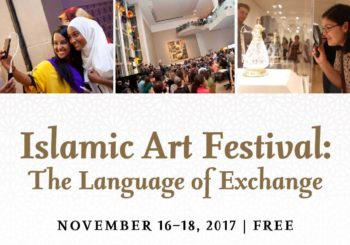 Islamic Art Festival: The Language of Exchange at the Dallas Museum of Art