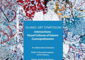 Islamic Art Symposium 2018